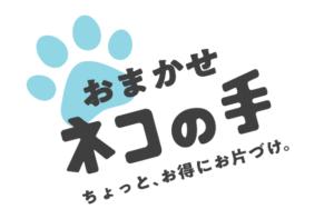 ネコの手ロゴ