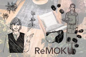 remokuIC