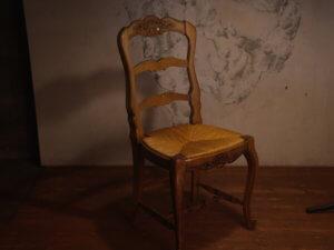 rush seet chair
